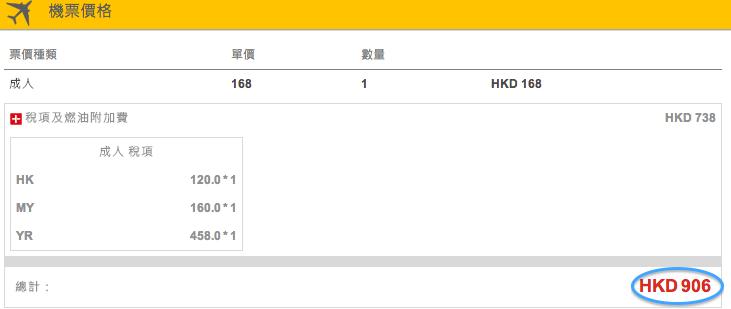 hk-bki2