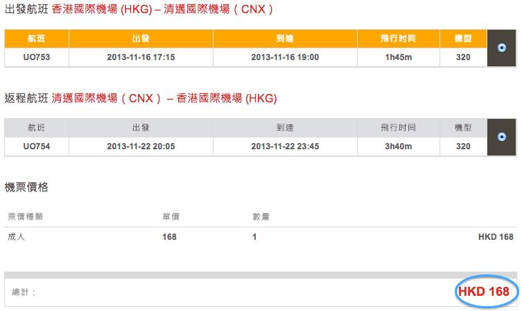 hk-cnx