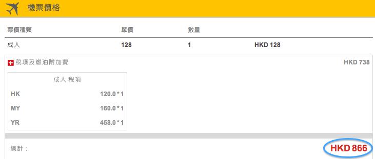 hk-my2