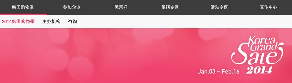 螢幕快照 2014-01-07 下午1.17.10