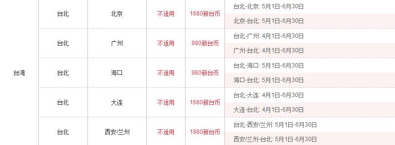 2014-03-10_110054