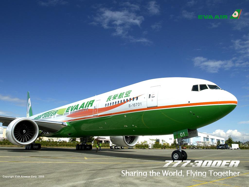 777-300ER_aircraft_photo
