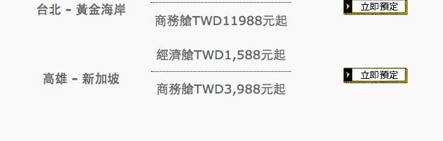 螢幕快照 2015-05-08 下午1.38.57