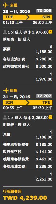 螢幕快照 2015-10-19 下午3.47.41