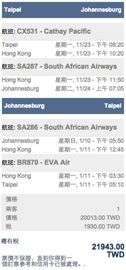 螢幕快照 2015-10-21 下午2.59.32