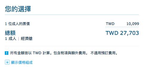 螢幕快照 2015-12-09 下午4.09.19
