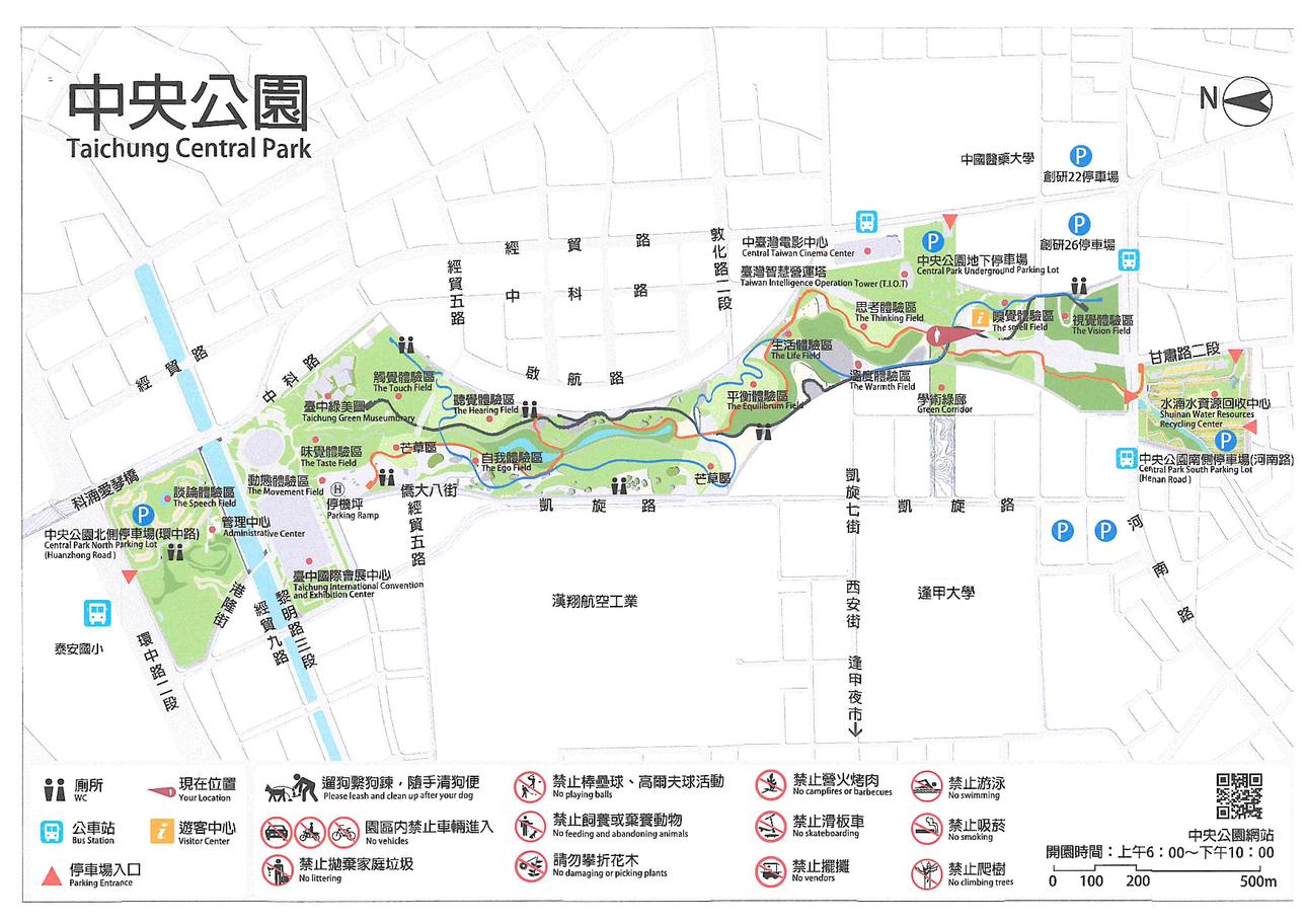 臺中中央公園導覽圖