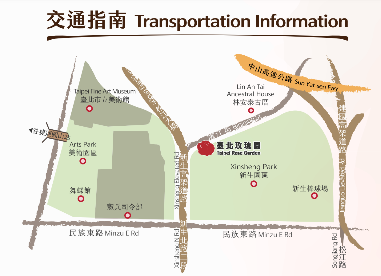 台北玫瑰展地圖