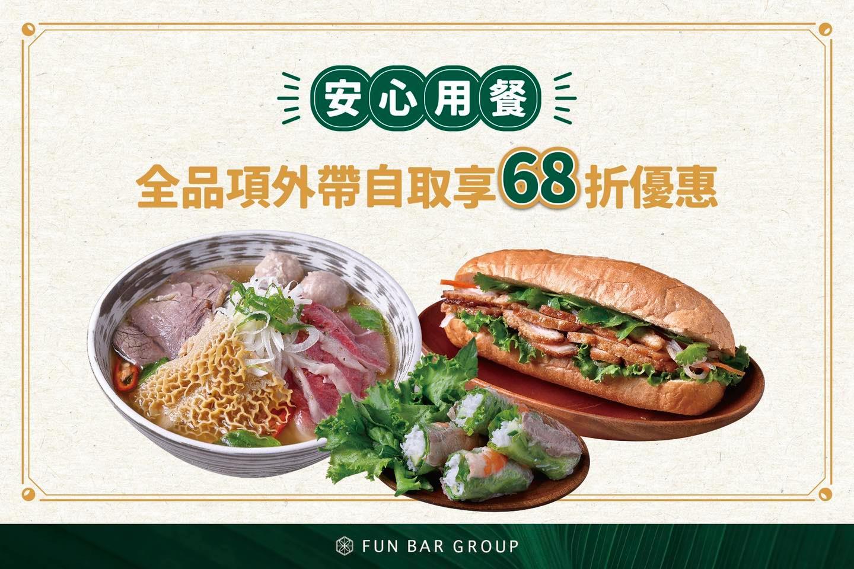 台北外帶美食 優惠餐廳總整理 防疫期間外帶優惠總整理! 連鎖品牌外帶優惠懶人包 102